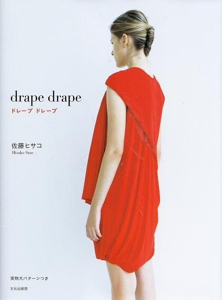 drapedrape